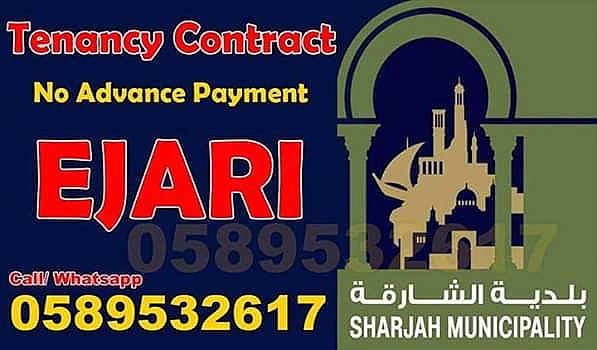 ad tenancy contract 600 only [hidden information] family ( wife , kids)visa , tenancy contract for company allow