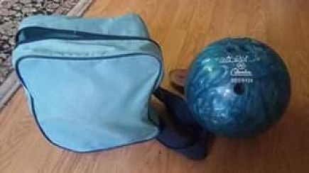 ad bowling ball with bag