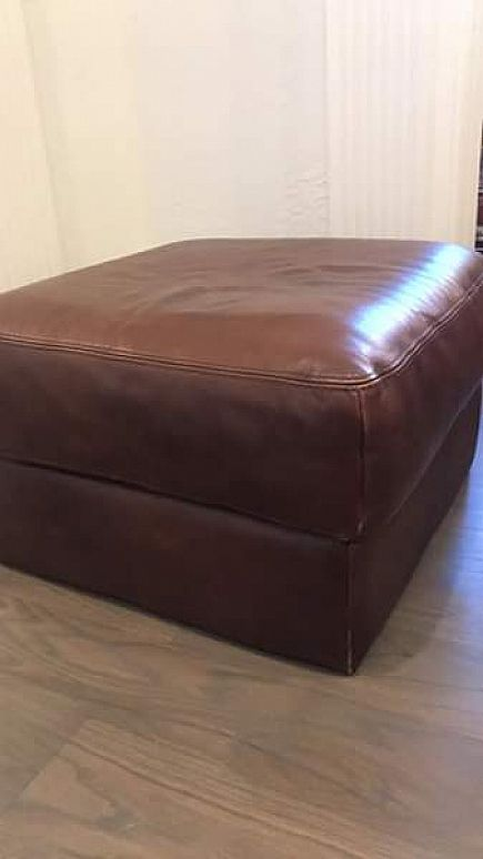 ad small leather ottoman