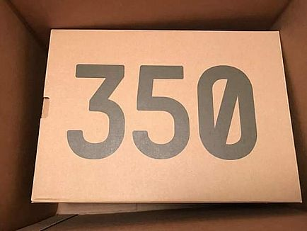ad selling yeezy 350 boost sesame